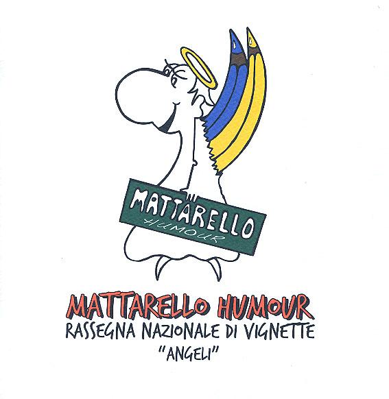300 Mattarello